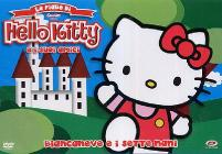Hello Kitty. Le fiabe di Hello Kitty. Vol. 1. Biancaneve e i sette nani
