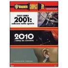 2001: Odissea nello spazio - 2010: l'anno del contatto - L'uomo che fuggì (Cofanetto 3 dvd)