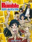School Rumble. La serie completa (4 Dvd)
