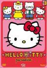Hello Kitty Paradise. Vol. 3