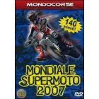 Mondiale Supermoto 2007