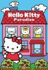 Hello Kitty Paradise. Vol. 4