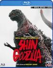 Shin Godzilla (SE) (2 Blu-Ray) (Blu-ray)