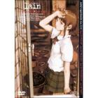 Serial Experiments Lain. Vol. 02