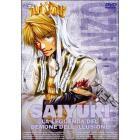 Saiyuki. La leggenda del demone dell'illusione. Vol. 01