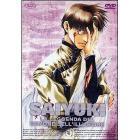 Saiyuki. La leggenda del demone dell'illusione. Vol. 04