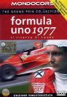 Formula Uno 1977
