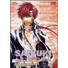 Saiyuki. La leggenda del demone dell'illusione. Vol. 05