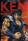 Ken il Guerriero. La leggenda di Hokuto (Edizione Speciale 2 dvd)