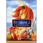 Il Re Leone 2. Il regno di Simba (2 Dvd)