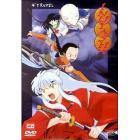 Inuyasha. Serie 1. Vol. 04