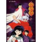 Inuyasha. Serie 2. Vol. 06