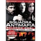 Squadra antimafia. Palermo oggi (3 Dvd)