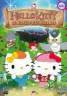 Hello Kitty. Il bosco dei misteri. Vol. 1