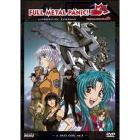 Full Metal Panic. Complete Edition (4 Dvd)