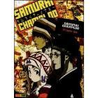 Samurai Champloo. Vol. 6