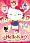Hello Kitty. Parallel Town. Box (5 Dvd)