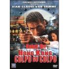 Hong Kong colpo su colpo