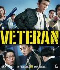 Veteran (Blu-ray)
