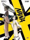Nana. Stagione 2. Box 2 (3 Dvd)