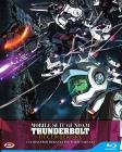 Mobile Suit Gundam Thunderbolt The Movie - December Sky (Blu-ray)