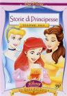 Storie di principesse Disney . Un dono dal cuore