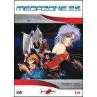 Megazone 23. Vol. 3