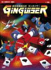 Ginguiser. The complete series (4 Dvd)