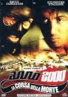 Anno 2000. La corsa della morte (2 Dvd)