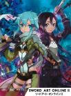 Sword Art Online II. Box 1 (Edizione Speciale 3 dvd)