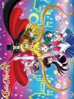 Sailor Moon R. Box 1 (4 Dvd)