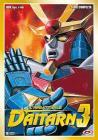 L'Imbattibile Daitarn 3 Box Serie Completa (Eps 01-40) (10 Dvd) (10 Dvd)