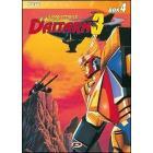L' imbattibile Daitarn 3. Box 04 (3 Dvd)