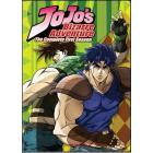 JoJo's Bizarre Adventure. Stagione 1 (3 Dvd)