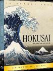 Hokusai Dal British Museum (Blu-ray)