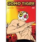 L' uomo tigre. Box 1 (5 Dvd)