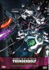 Mobile Suit Gundam Thunderbolt The Movie - December Sky (First Press)