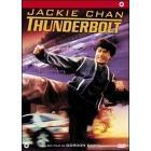 Thunderbolt. Gara mortale