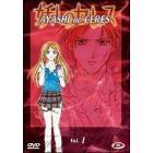 Ayashi no Ceres. Vol. 01(Confezione Speciale)