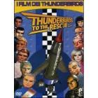 Thunderbirds. To The Rescue