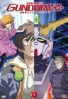 Mobile Suit Gundam Unicorn. Vol. 1. Il giorno dell'unicorno
