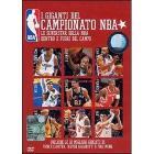 NBA. I giganti del campionato NBA
