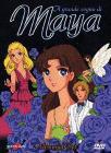 Il grande sogno di Maya. Memorial Box (4 Dvd)