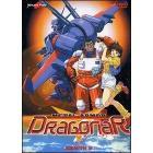 Metal Armor Dragonar. Vol. 6