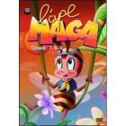 L' ape Magà. Vol. 3