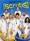 Scrubs. Medici ai primi ferri. Serie 7 (2 Dvd)