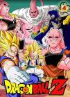 Dragon Ball Z #04 (10 Dvd) (10 Dvd)