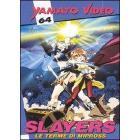 Slayers. Le terme di Mipross