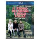 Il regno dei sogni e della follia (Blu-ray)