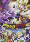 Dragon Ball Z. La battaglia degli dei